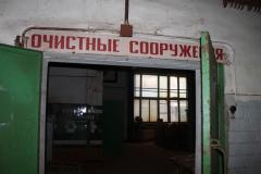 Оцинковка (фото 33)